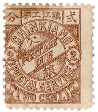 (I.B) China Local Post : Chinkiang 2c (postage due)