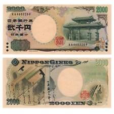Japan 2000 Yen 2000 Pick 103 Unc.AU / 72171112##