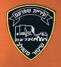 ISRAEL POLICE PATCH URBAN POLICING SHFARHAM CITY (ARAB DRUZ ) VERY RARE  PATCH