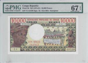 Congo 1974-81 10000 Francs PMG Superb Gem Unc 67 EPQ