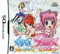 KuruKuru Princess Yume no White Quartet NINTENDO DS Japan Version