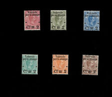 Regno d'Italia 1890 Pacchi Postali del 1884 sovrastampati  NMH **