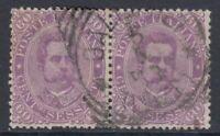Italy Regno - 1889 Umberto I  Sassone n.47  cv 155$  used couple