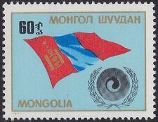 MONGOLIE N°579** Lutte contre le racisme 1971 MONGOLIA Fight against racism MNH