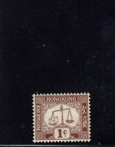 Hong Kong 1923 -1931  1c Postage Due Sideways Watermark  MNH SG D1a Sc J1