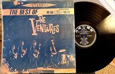 BEST OF THE VENTURES, Vol. 2 TAIWAN LP - HUA SUN HS-4023, 1960s EX, SURF PSYCH