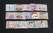 nystamps Thailand Stamp # 557/571 Mint Og H $36 U4y1162