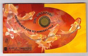 SINGAPORE - MINT PACK 7 DIF UNC COINS SET: 1 CENT - 5$ BIMETAL 2001 YEAR