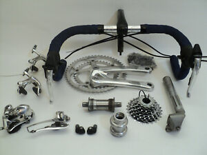 Vintage 90s CAMPAGNOLO MIRAGE 8s group set build kit gruppe record