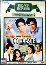 Do Raaste - Rajesh Khanna, Mumtaz - Hindi Movie DVD Region Free Subtitle