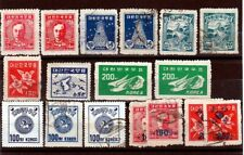 old Korea stamps