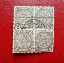 A Block of 4 Imperial China 1/2c Coiling Dragon Stamps - 鎮江 Chinkiang Postmark