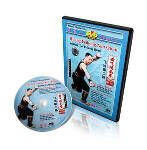 Huang Feihong Nan Quan: Routine II Of Feihong Quan by Chen Nianen DVD