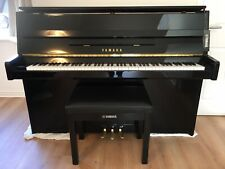 More details for yamaha b1 upright acoustic gloss black piano with matching stool