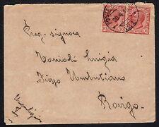 STORIA POSTALE Regno 1918 Lettera da PM 121 per Fiesso Umbertiano (FB9)
