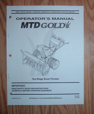 2008 MTD GOLD 2 STAGE SNOW THROWER OPERATORS MANUAL WITH PARTS LIST