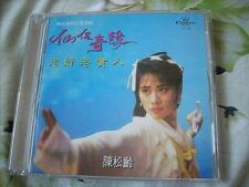 a941981 陳松齡 Nadia Chan Crown Records HK TV Songs 仙侣奇缘 忠奸老實人1991 JAPAN DENON CD D