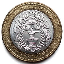 Cambodia 1994 Royal coat of arms 500 Riels Bi-metallic Coin UNC