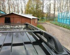 Dachträger Set, Querstreben, Querträger, Dachreling Nissan Pathfinder R51