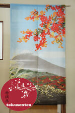 NOREN JAPANESE MADE IN JAPAN MOUNTAIN FUJI SAN MONT JAPONAIS GIAPPONESE TENDA
