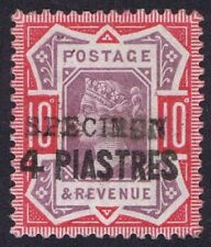 British Levant 1887 SG6bs 4 pi on 10d SPECIMEN Overprint Large Wide A Variety
