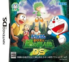 Nintendo DS Sega Doraemon: Nobita to Midori no Kyojinden Japan Game Japanese