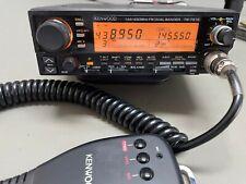 KENWOOD TM731E FM-Dualbander