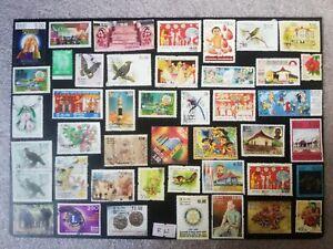Sri Lankan Used Beautiful Postal Stamp Collection R62