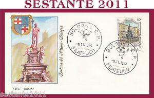 ITALIA FDC ROMA FONTANA DEL NETTUNO BOLOGNA 1974 ANNULLO BOLOGNA G480