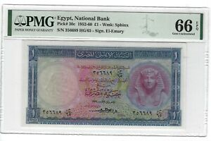 P-30c 1952-60 1 Pound, Egypt, National Bank, PMG 66EPQ GEM +