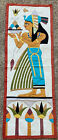Vintage Egyptian Appliqué Textile Quilt Wall Hanging Tapestry Tent Decoration
