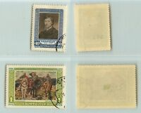Russia USSR 1951 SC 1594-1595 used . d1696