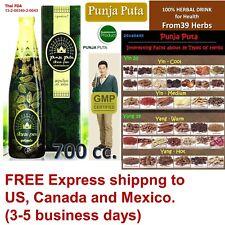 PUNJA PUTA 100% Healthy Herbal Herbs drink natural benefits balance body 700cc.