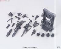 Daban System Weapon 001 / 002 Builders parts for Bandai 1/144 HG RG Gundam