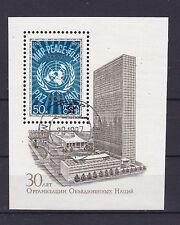 Gestempelte Briefmarken aus Russland & Sowjetunion mit Geschichts-Motiv