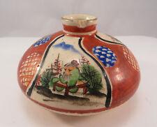 Antique Japanese Satsuma Porcelain Vase Jar Japan