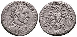 MACRINUS (217-218 AD) Scarce Tetradrachm. Emesa #IR 7546