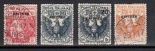 ERITREA 1916 Croce Rossa USATI (CL)