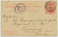 2441 1896 VF QV 1 D orangered advertising postal stationery double postcard CH