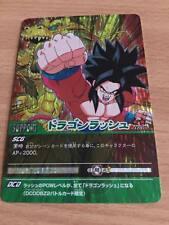 Carte Dragon Ball Z DBZ Data Carddass 2 Part 5 #170-II Prisme 2006 MADE IN JAPAN