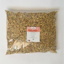 ECHINACEA (EASTERN PURPLE CONEFLOWER) - [Echinacea purpurea] - dried root - 1kg