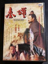 The Emperor's Shadow 秦頌  (DVD) Jiang Wen Ge You Eng Sub