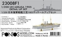 Pontos Models 1/200 IJN Mikasa 1905 Detail Set w/Wooden Deck for Merit/Trumpeter