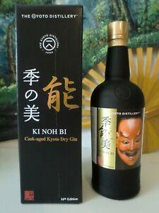 Kyoto Destillery Ki Noh Bi 16th Karuizawa Cask Isetan 48% 700ml Japanimport