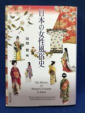 The History of Women's Costume In Japan Catalog Kimono History Japanese Book
