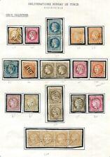 TUNISIE 1853-1898 VORLÄUFER FRANZÖSISCHE MARKEN mit TUNESIEN STEMPEL (67772c