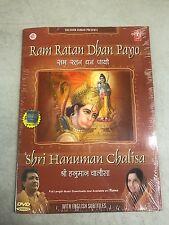 Ram Ratan Dhan Payo Shri Hanuman Chalisa DVD (T-Series)