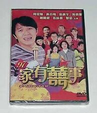 "Christine Ng ""All's Well, End's Well '97"" Stephen Chow HK 1997 NEW DVD"