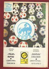 Orig.PRG UEFA Cup 87/88 DINAMO TBILISI - VICTORIA BUCAREST RARI