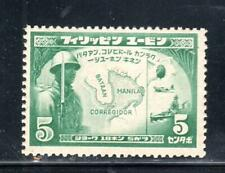 PHILIPPINES  ASIA STAMPS  JAPANESE OCCUPATION MINT NO GUM   LOT 16871